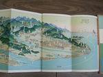 富山県3.jpg